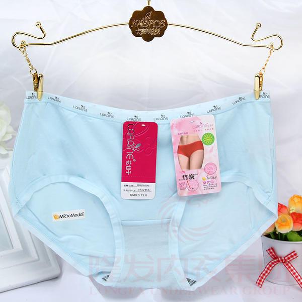 花仙子专柜正品纯棉女士中腰平角内裤竹炭纤维2116